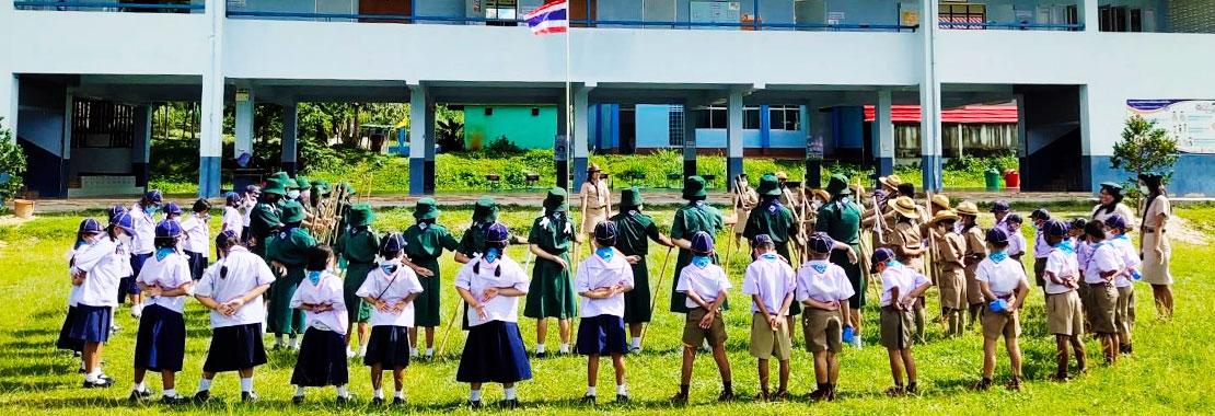 โรงเรียนน้ำตกห้วยสวนพลู