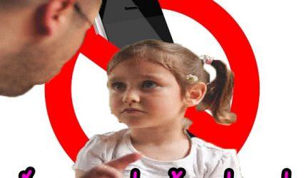 ฉันอยากต่อต้านพ่อแม่